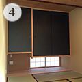 葉山の家 画像04